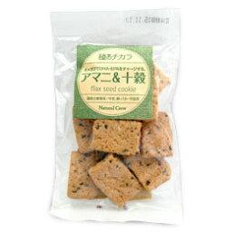 亞麻籽 & 10 麥片餅乾 (40 g (約 8 粒輸入)) (原︰ 水果 & 亞麻穀物餅乾數十名)