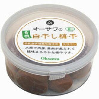 小澤的有機白色幹醃的李子 (170 克)
