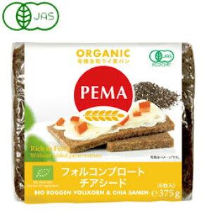PEMA(ペーマ) 有機全粒ライ麦パン(フォルコンブロート&チアシード)(375g(6枚入))【ミトク】