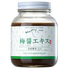 梅醤エキス 濃縮番茶入り(250g)【いんやん】