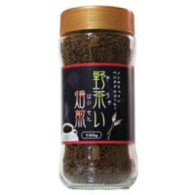 野茶い焙煎(チコリーコーヒー)・ビン(100g)【サンテ・クレール】