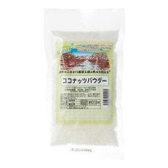 Coconut powder (120 g)