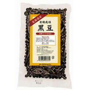 有機栽培黒豆(300g)【オーサワジャパン】