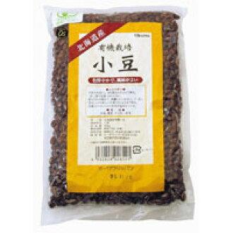 Organic cultivated azuki beans (Hokkaido) (300 g)