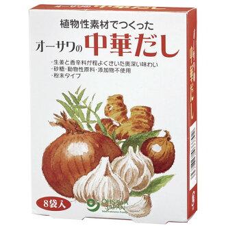 小澤中國 (5 g × 8 包)