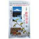 有機100%ローズヒップ(薔薇濃茶)(120g)【ケータックプランケーズ】