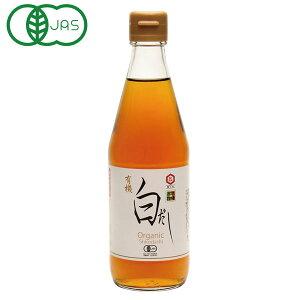 有機白だし(360ml)【七福醸造】