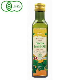 這種在有機油 (印加綠色堅果油) (230 g (250 毫升))