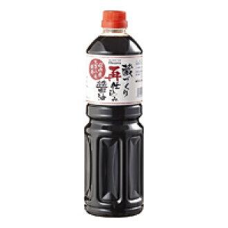 창고 만들기재교육 간장(패트병)(1000 ml)