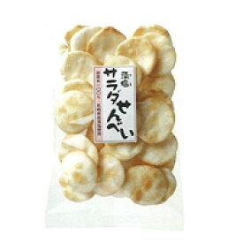 藻塩サラダせんべい(88g)【松崎米菓】