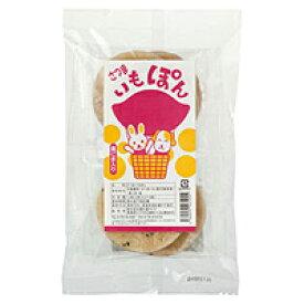 さつまいもぽん(12枚入り(2枚×6袋))【穀の蔵】