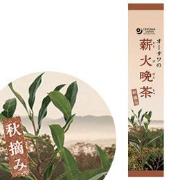 オーサワの薪火晩茶(秋摘み)(100g)【オーサワジャパン】