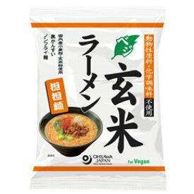 オーサワのベジ玄米ラーメン(担担麺)(132g(うち麺80g))【オーサワジャパン】