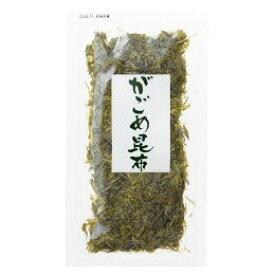 がごめ昆布(50g)【福井水産】