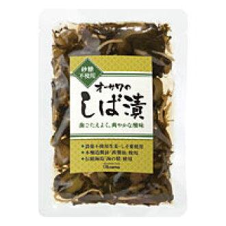 osawa的茄子泡菜(120g)