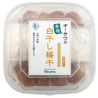 小澤的有機白色幹醃的李子 (700 克)
