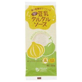 オーサワの豆乳タルタルソース(100g)【オーサワジャパン】