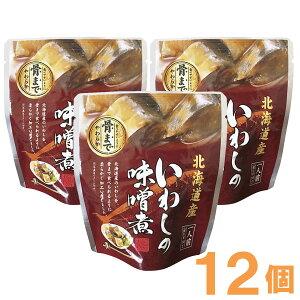 【10月新商品】【まとめ買い】北海道産 いわしの味噌煮(95g(固形量70g)×12個)【兼由】