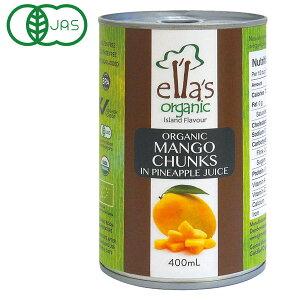 オーガニックマンゴー缶詰(400g(固形量230g))【アスプルンド】