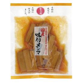 国産味付メンマ(95g)【マルアイ】