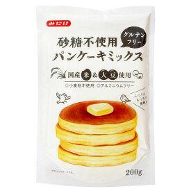 グルテンフリー 無糖パンケーキミックス(200g)【みたけ食品工業】