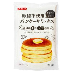 砂糖不使用 グルテンフリーパンケーキミックス(200g)【みたけ食品工業】