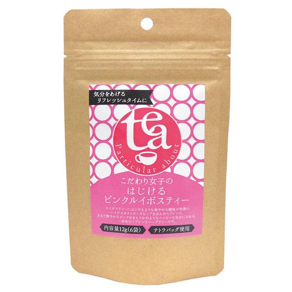 【3月新商品】こだわり女子のはじけるピンクルイボスティー(12g(2g×6))【小川生薬】