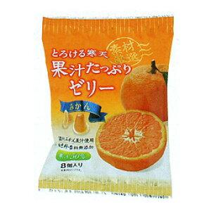 【夏季限定】果汁たっぷりゼリー みかん(26g×8個)【片山食品】