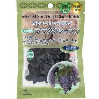 Black raisin (50 g)