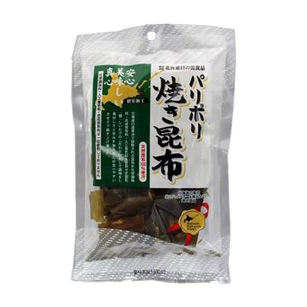 【5月新商品】パリポリ焼き昆布(25g)【北海道日の出食品】