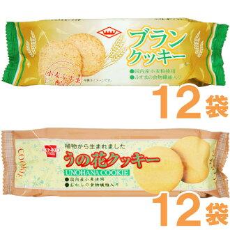 花饼干 (20 片) 和麦麸饼干 (20 件)