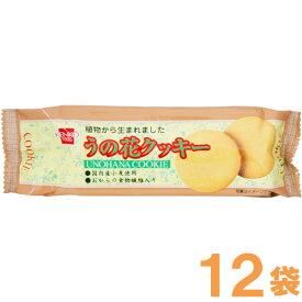 うの花クッキー(80g)【12袋セット】【キング製菓】