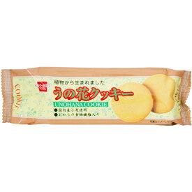うの花クッキー(80g)【キング製菓】