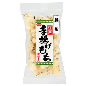 Edo hand fried rice cake kombu (40 g)