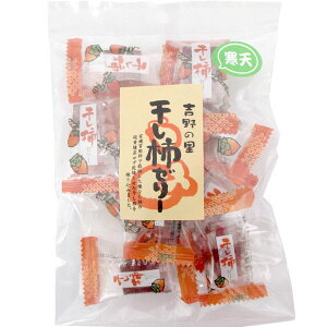 干し柿ゼリー(130g)【味楽園】