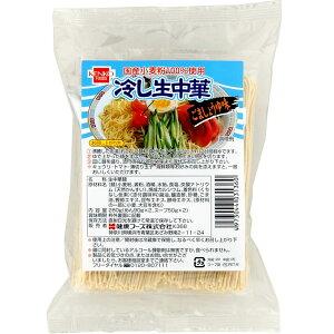 【夏季限定】冷し生中華(胡麻醤油味)(140g×2)【健康フーズ】