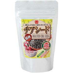 焙煎チアシード(80g)【健康フーズ】
