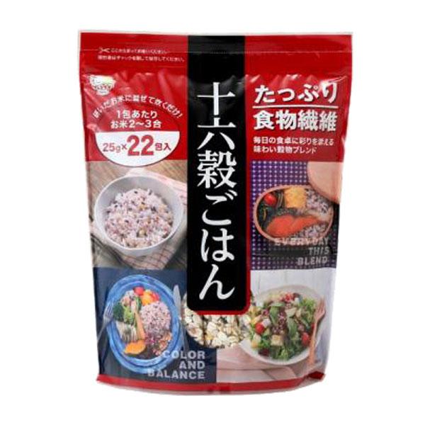 【5月新商品】十六雑穀ごはん(25g×22包)【種商】