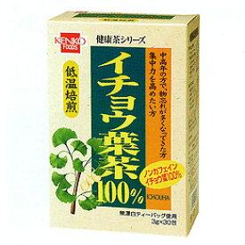 イチョウ葉茶(TB)(3g×30包)【健康フーズ】