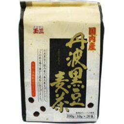 玉 3 丹波黑豆麥茶 (200 g (10 g x 20 袋))