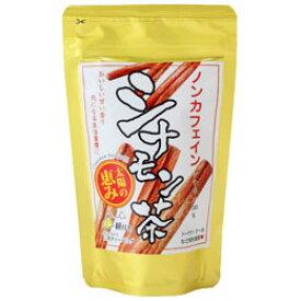 シナモン茶(2.5g×14P)【健茶館】