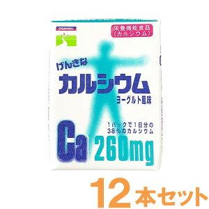 【まとめ買い】げんきなカルシウム ヨーグルト(200ml)【12個セット】【三育フーズ】