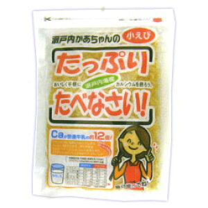 瀬戸内かあちゃんの小えび(30g)【オカベ】