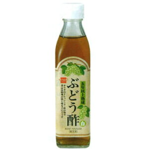 ぶどう酢・白(300ml)【健康フーズ】