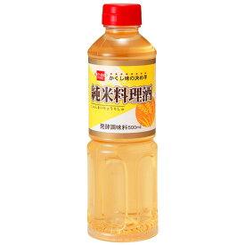 純米料理酒(500ml)【健康フーズ】