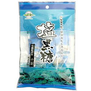 【夏季限定】塩黒糖(80g)【黒糖本舗垣乃花】