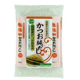 かつお純だし(4g×10袋)【健康フーズ】