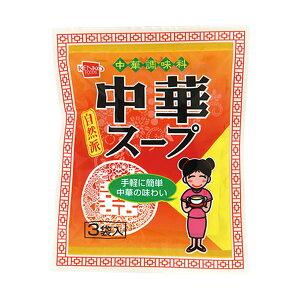 中華スープ(114g(38g×3袋))【健康フーズ】