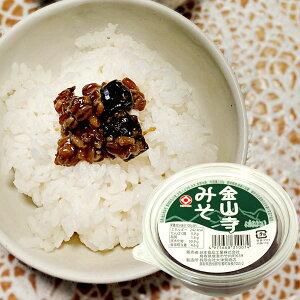金山寺みそ(150g)【日食】