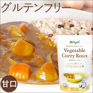 Vegete(ベジテ) 植物性カレールウ 甘口(140g)【シエル・ブルー】